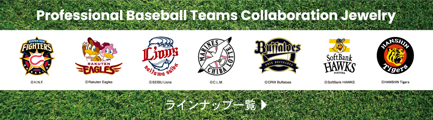 PROFESSIONAL BASEBALL COLLABORATION JEWELRY