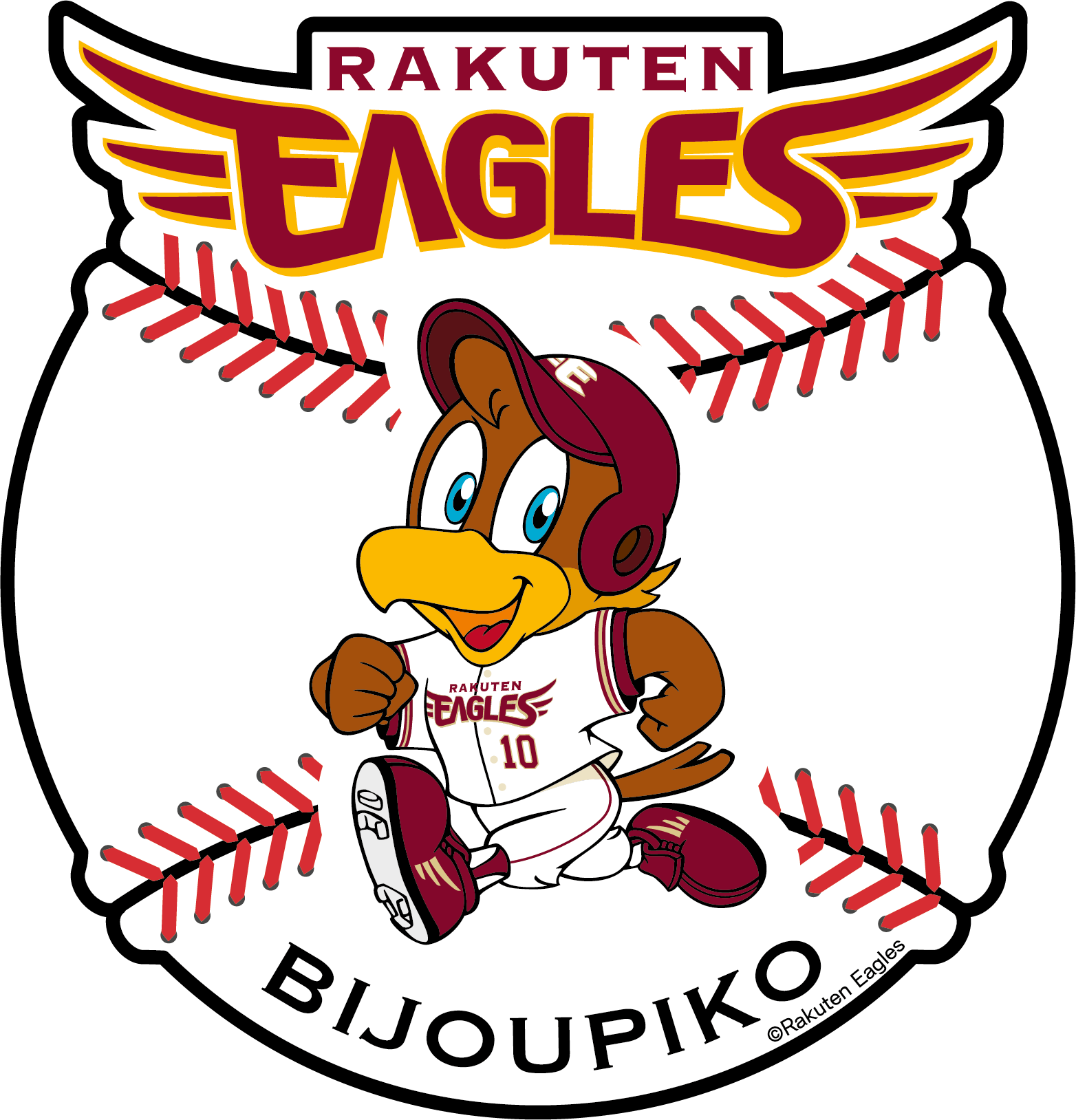 Bijoupiko fighters character