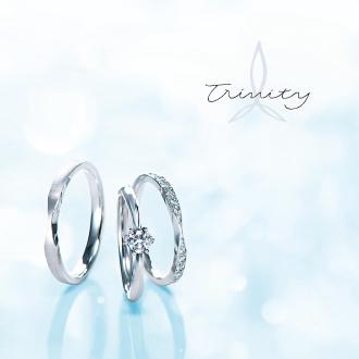Trinity|トリニティ