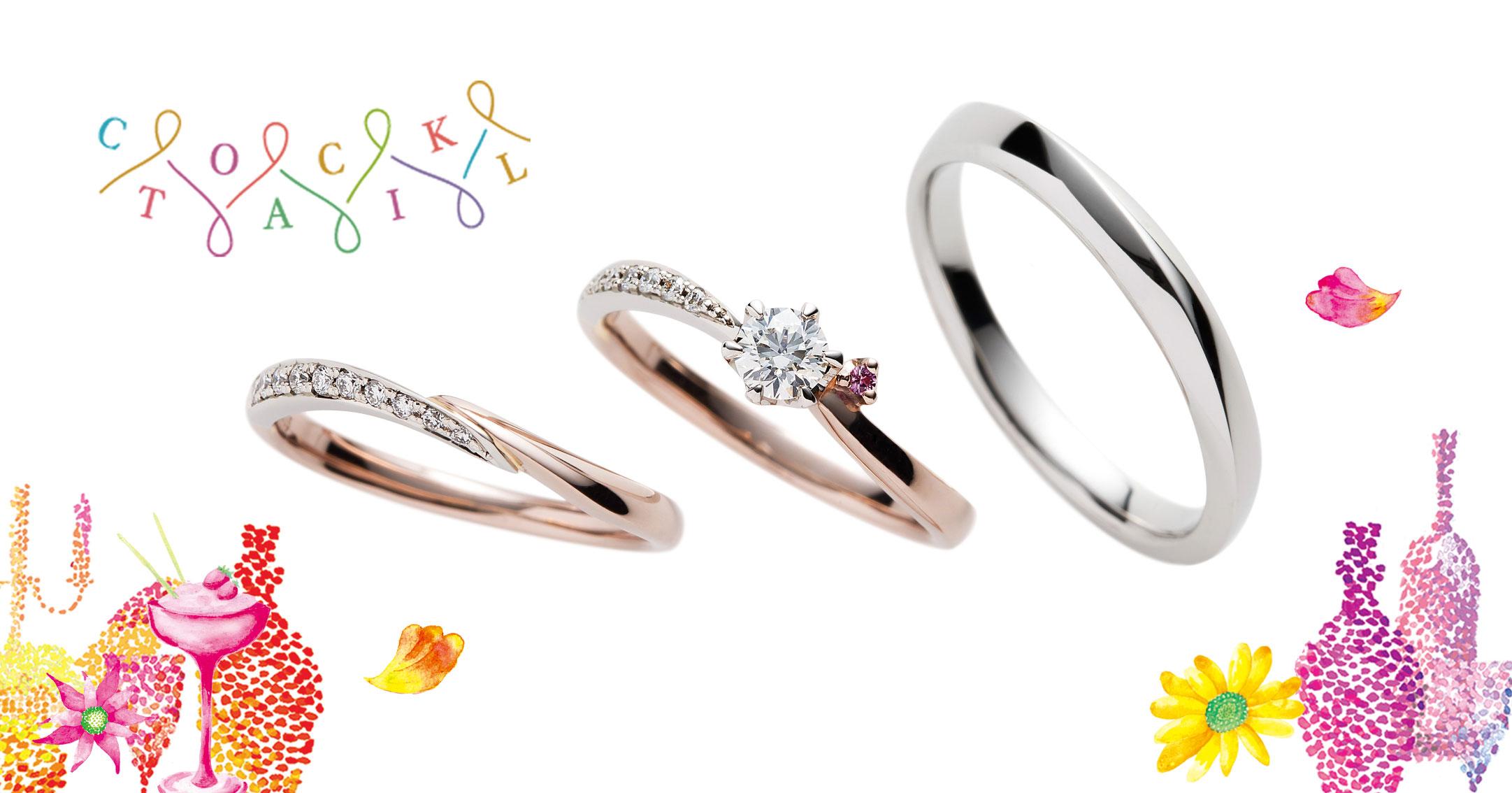 指輪とともに生まれるふたりの新しいストーリー
