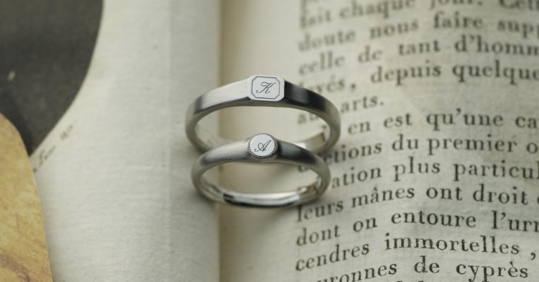 旅の記憶の断片を指輪に込めて