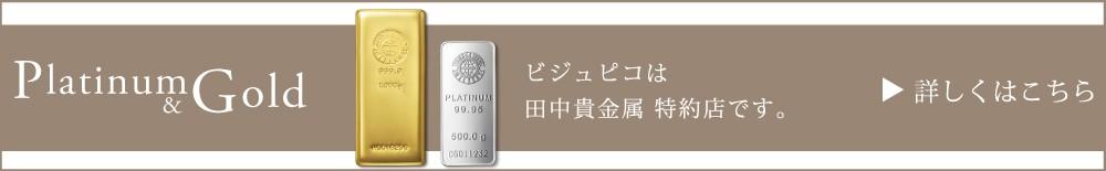 160602_bijoupiko.com用