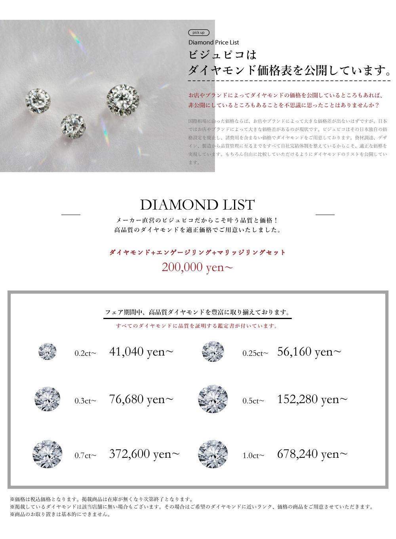 diamond_1000