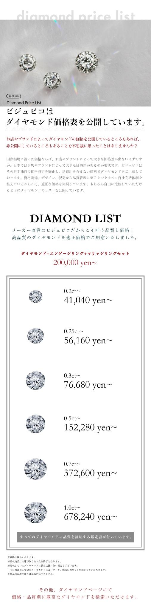 diamond_500