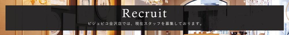 pc_kanazawa2