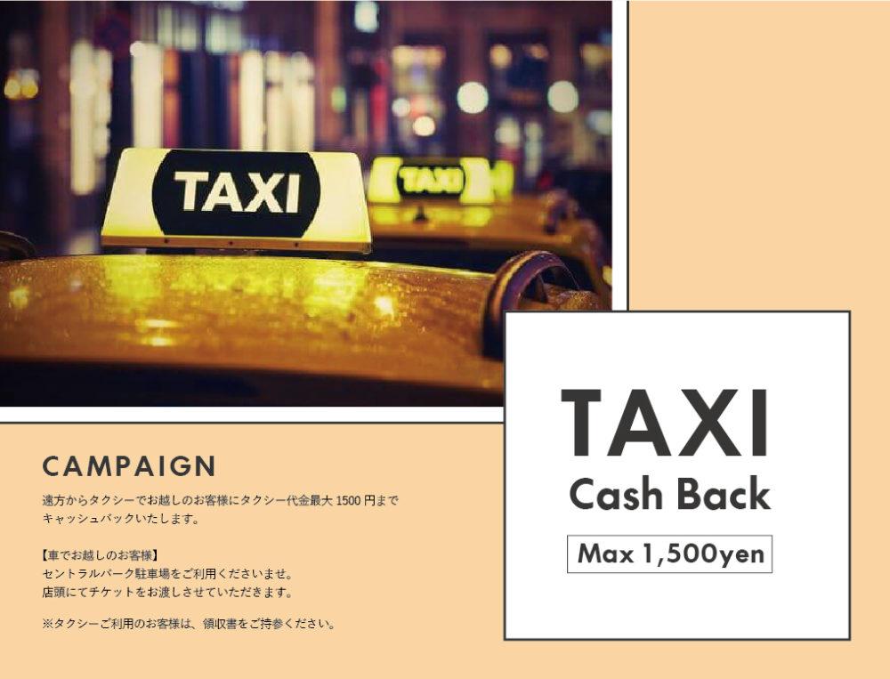 taxipc