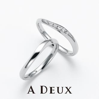 ADEUX|アドゥー
