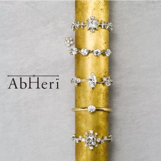 AbHeri|アベリ