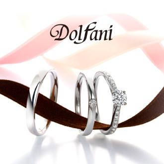 Dolfani|ドルファーニ