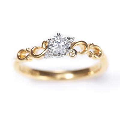 Plume 婚約指輪 エレガント キュート 個性派 S字(ウェーブ) イエローゴールド