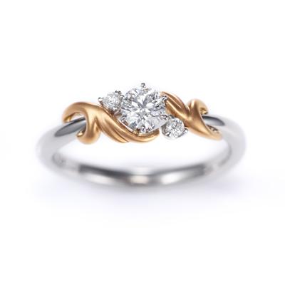 Reve 婚約指輪 キュート 個性派 S字(ウェーブ) コンビ