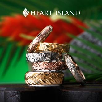 HEART ISLAND | ハートアイランド