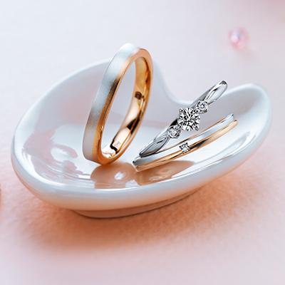 八重桜 セットリング シンプル キュート S字(ウェーブ) プラチナ ピンクゴールド コンビ