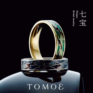 TOMOE 七宝