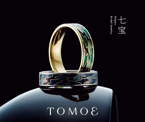 tomoe-shippoImage