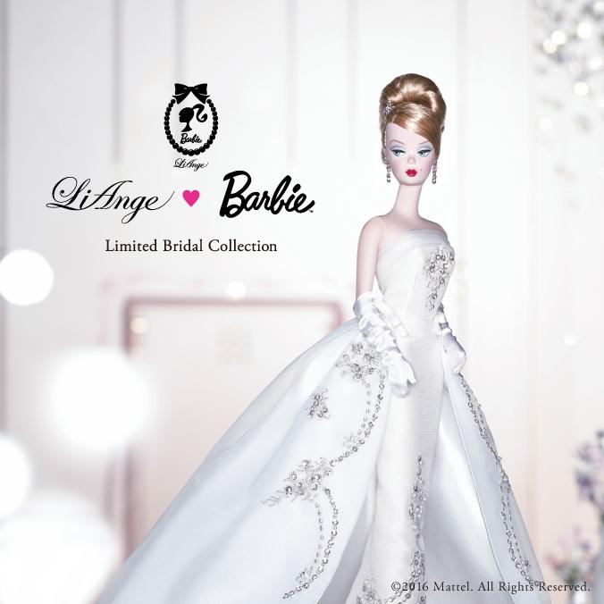 LiAnge Barbie