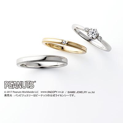 SECRET TALK~シークレットトーク~