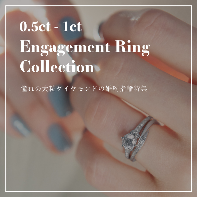 0.5-1ct Engagement Ring Colection