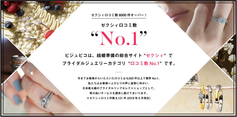 pc_kuchikomi_shopshosai_fiar-%e5%be%a9%e5%85%83