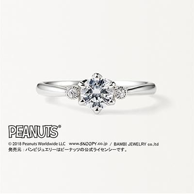 SECRET TALK~シークレットトーク~ 婚約指輪 シンプル キュート ストレート プラチナ