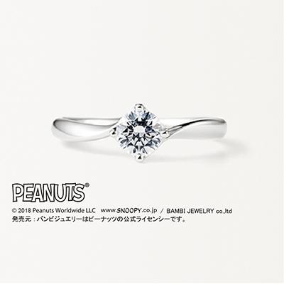 HUG~ハグ~ 婚約指輪 シンプル エレガント S字(ウェーブ) プラチナ