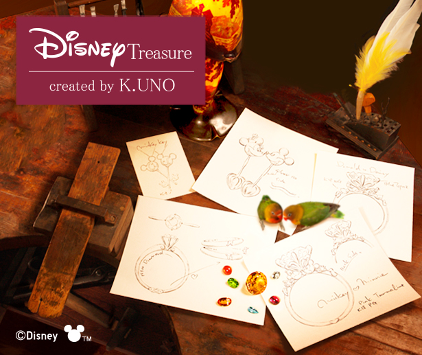 k-uno-disneytreasureImage