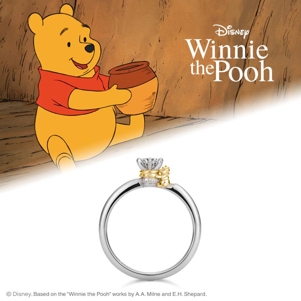 """Winnie the Pooh""""Sweet Honey"""" 婚約指輪 キュート ストレート プラチナ イエローゴールド"""