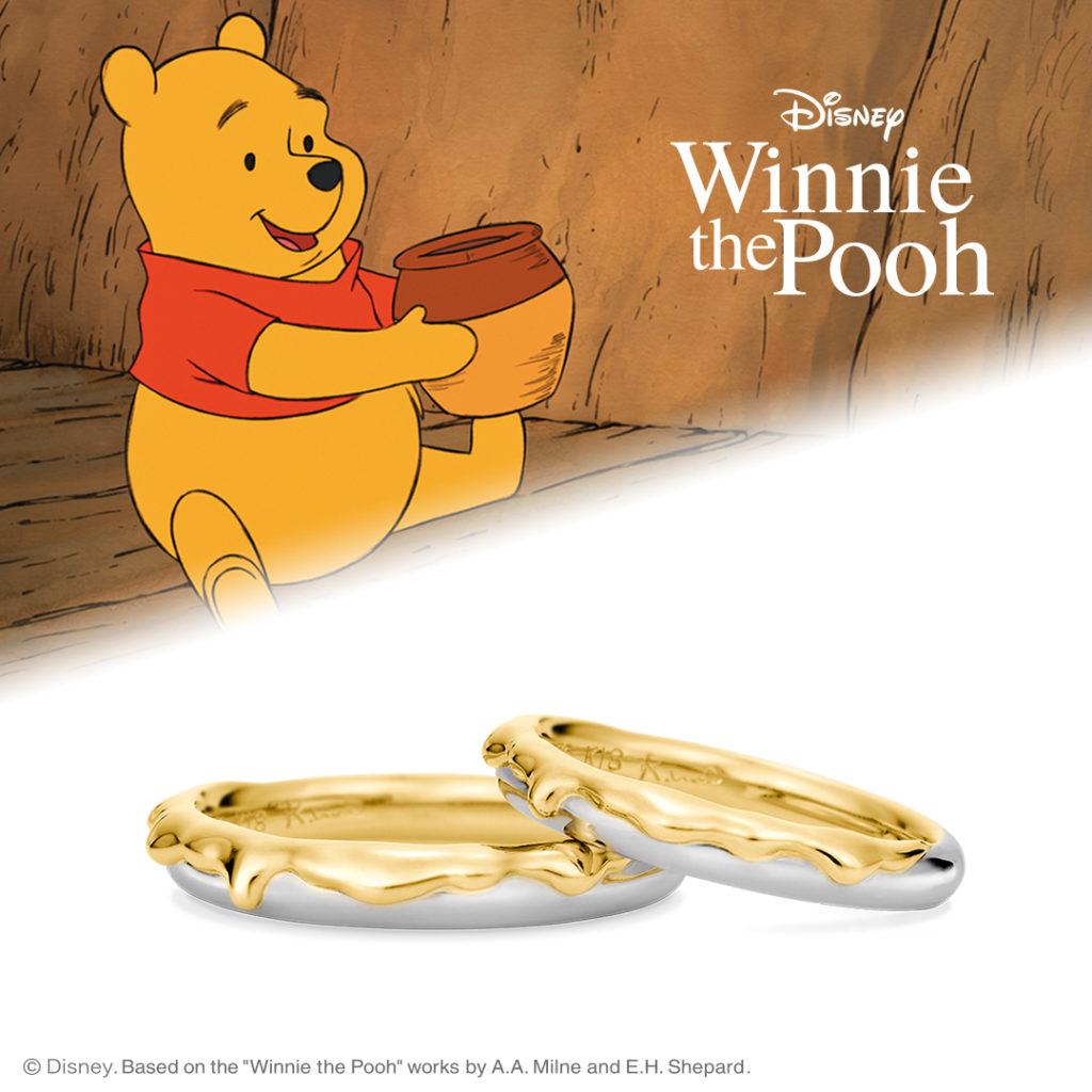 "Winnie the Pooh""Sweet Honey""  結婚指輪 キュート 個性派 ストレート プラチナ イエローゴールド コンビ"