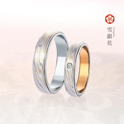雪銀花 結婚指輪 シンプル 個性派 ストレート 幅広 プラチナ イエローゴールド ホワイトゴールド ピンクゴールド