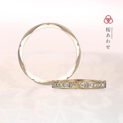 桜あわせ 結婚指輪 シンプル エレガント キュート 個性派 ストレート プラチナ ピンクゴールド