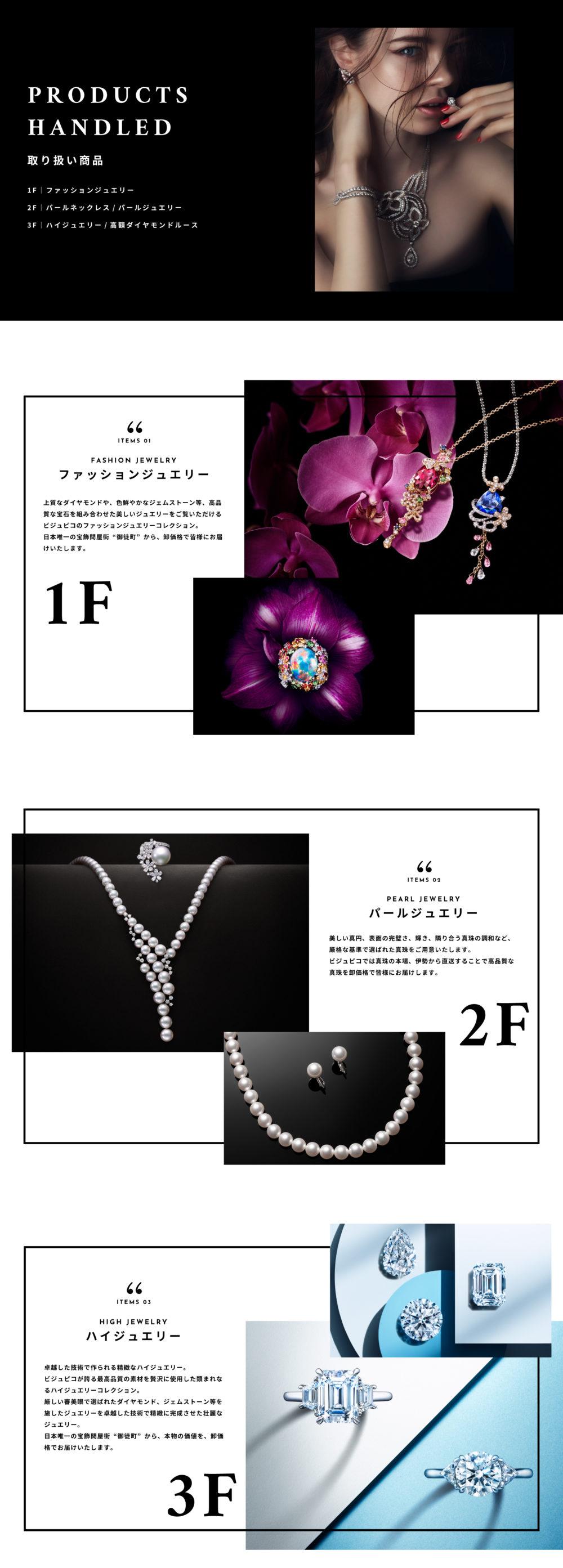 pc_190813_ueno-1