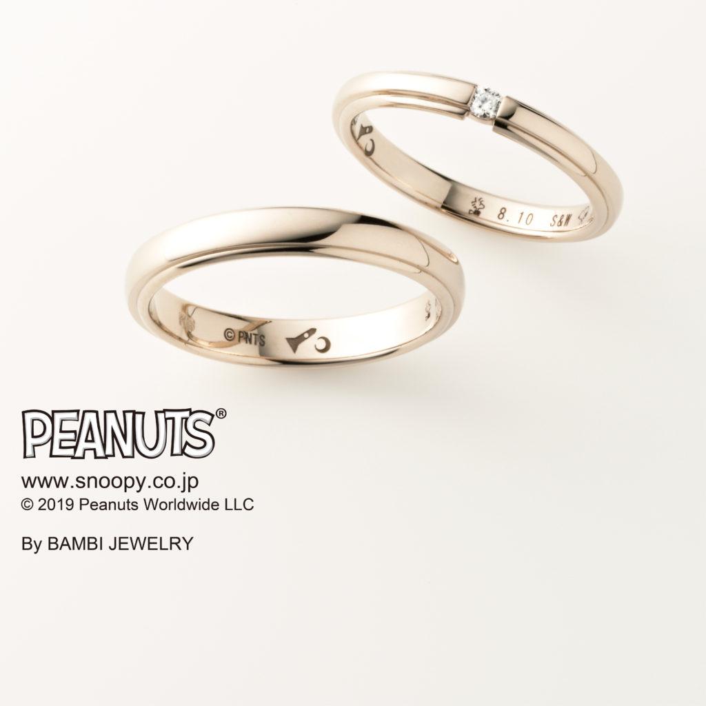 MOON~ムーン~ 結婚指輪 シンプル ストレート イエローゴールド
