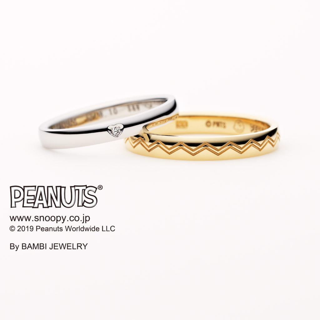 PURE HEART~ピュアハート~ 結婚指輪 シンプル キュート 個性派 ストレート プラチナ イエローゴールド
