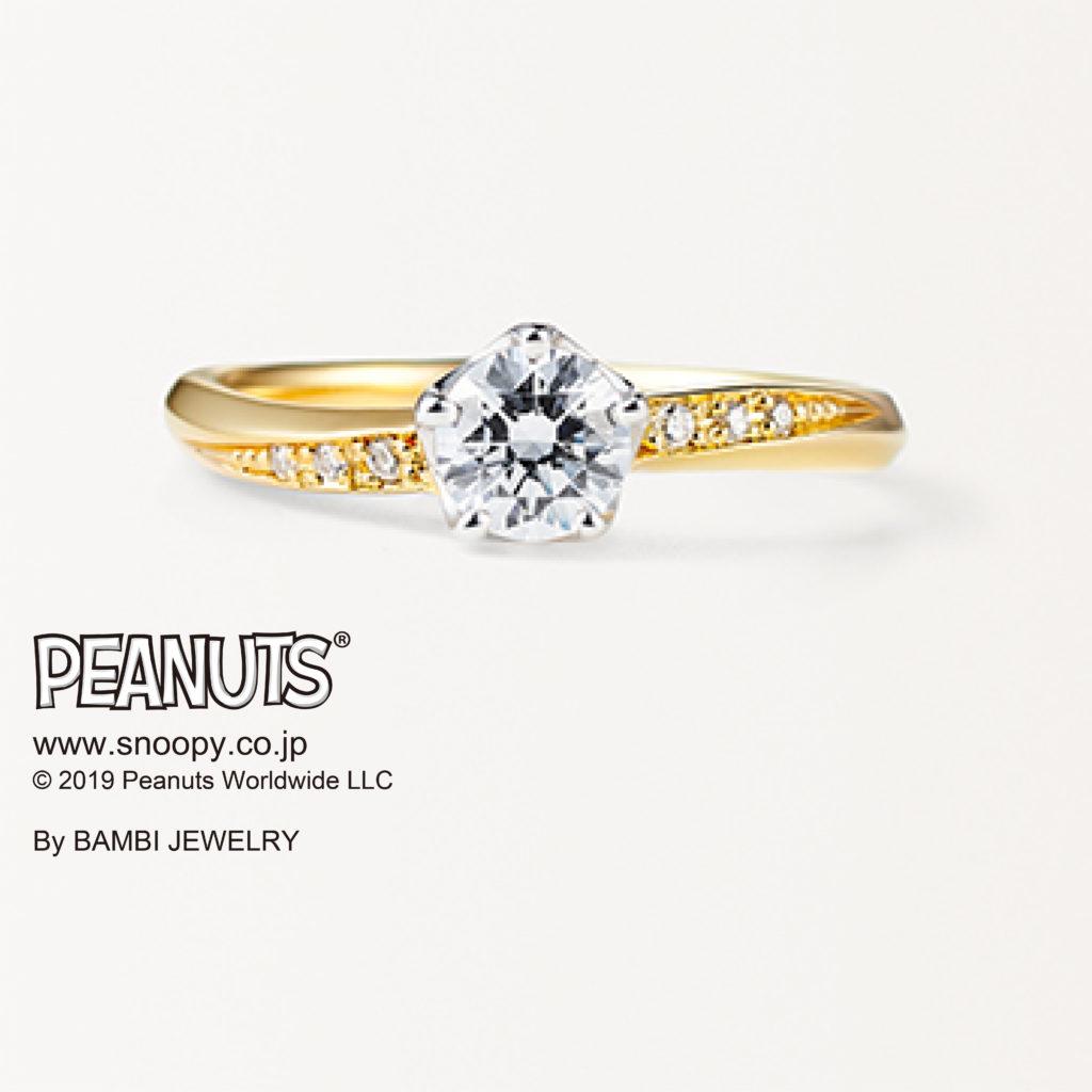 DREAM~ドリーム~ 婚約指輪 アンティーク 個性派 S字(ウェーブ) イエローゴールド