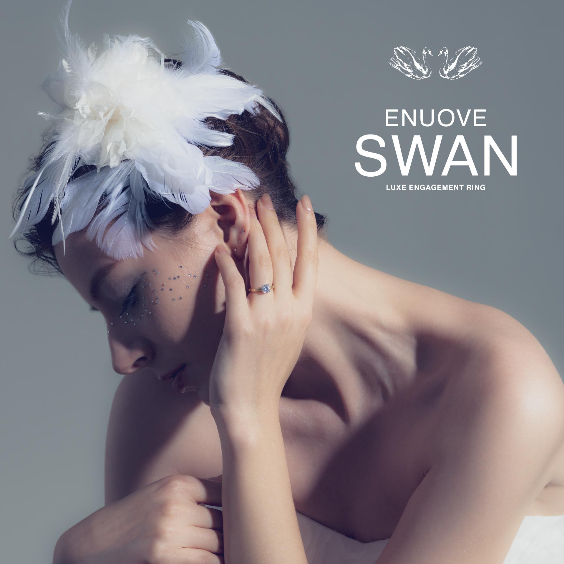 ENUOVE SWAN|イノーヴェスワン
