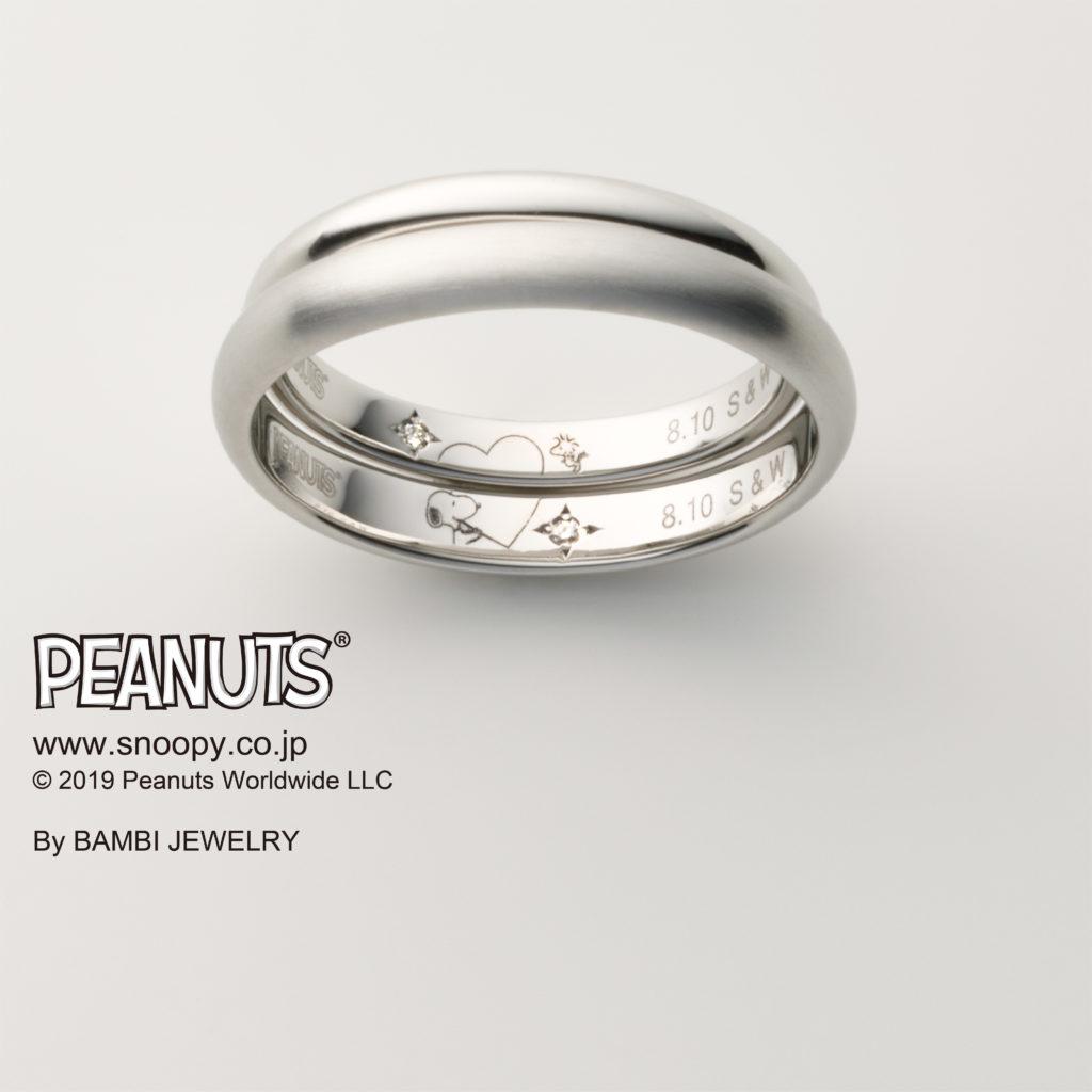 SHARING~Heart~ 結婚指輪 シンプル ストレート プラチナ