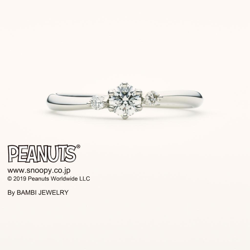 HUMMING~ハミング~ 婚約指輪 シンプル キュート S字(ウェーブ)