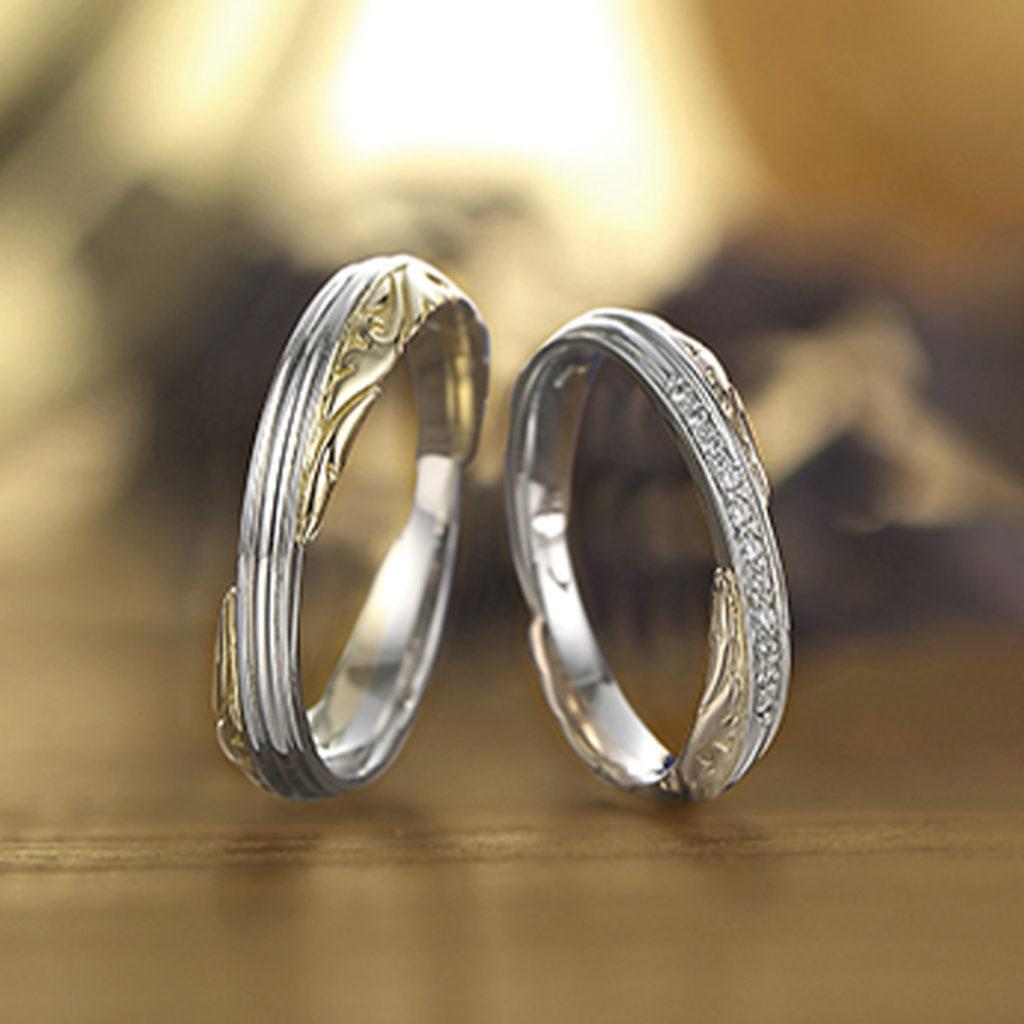 Canal St Martin 結婚指輪 アンティーク S字(ウェーブ) コンビ