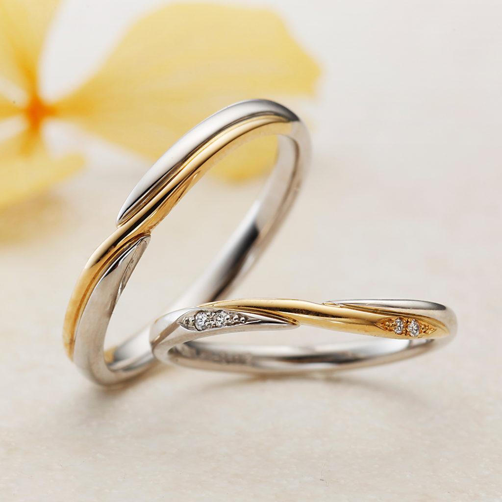 INFINITE-アンフィニテ- 結婚指輪 キュート 個性派 S字(ウェーブ) コンビ