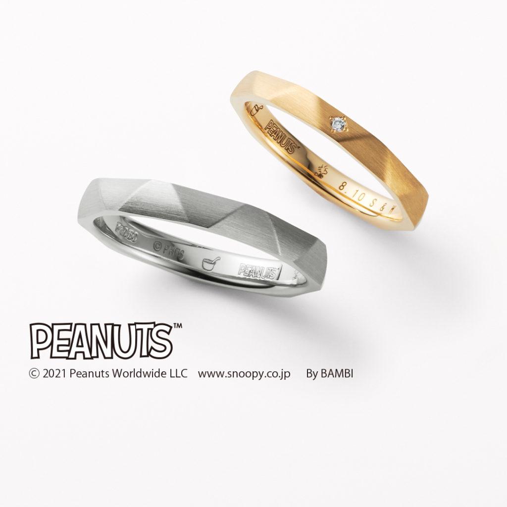 SOUP~スープ~ 結婚指輪 キュート 個性派 ストレート プラチナ イエローゴールド