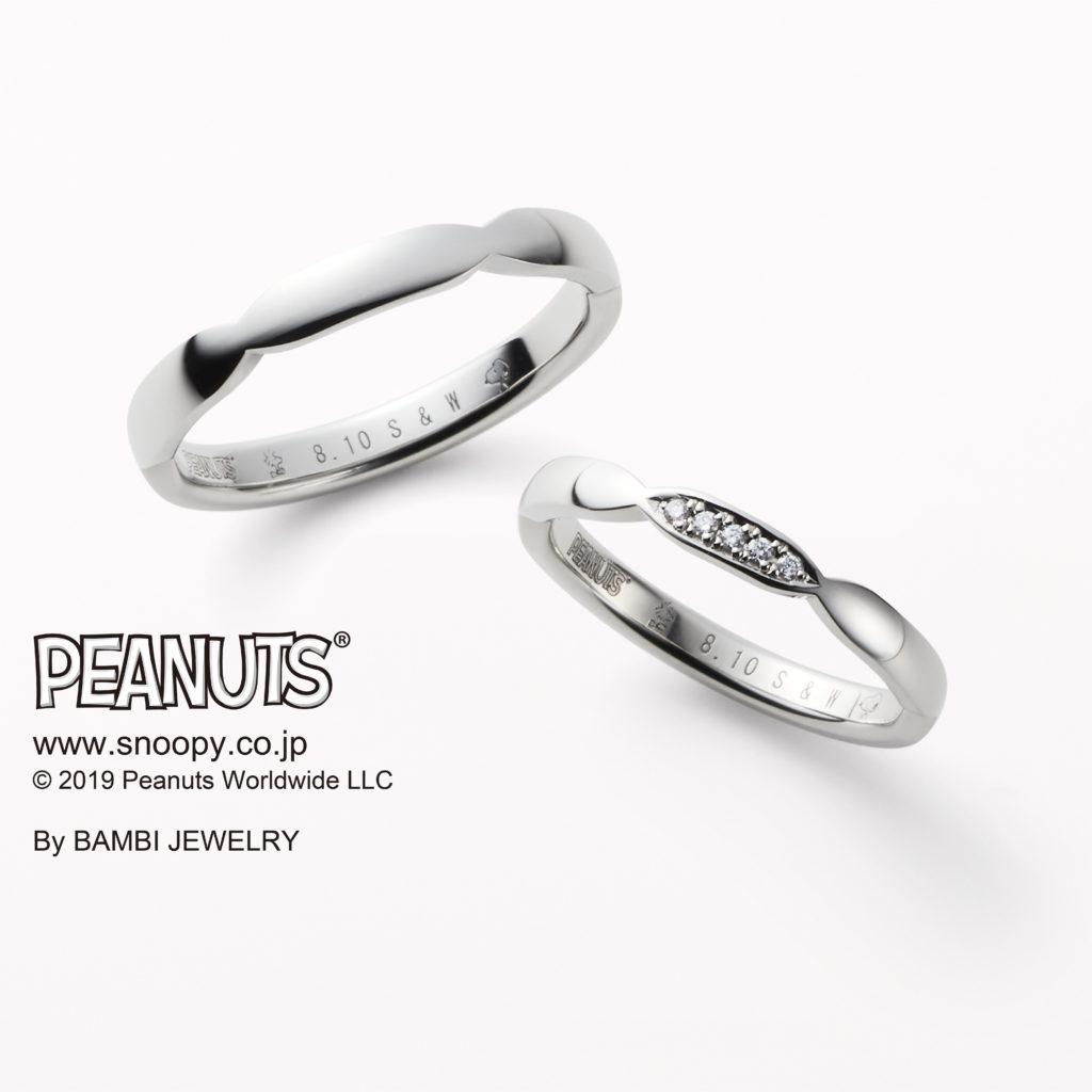 MEMORIES~メモリーズ~ 結婚指輪 キュート 個性派 ストレート プラチナ