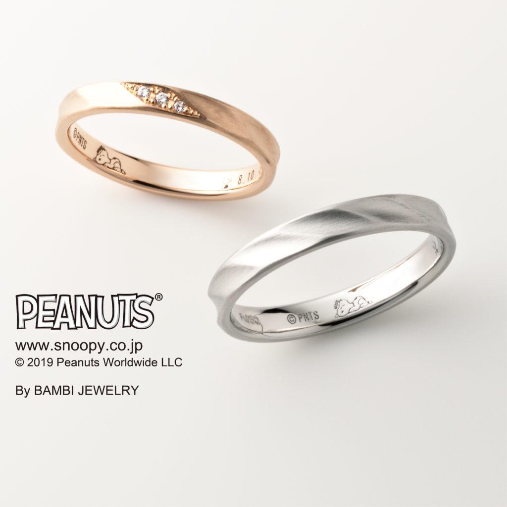 BLANKET~ブランケット~ 結婚指輪 シンプル ストレート プラチナ ピンクゴールド