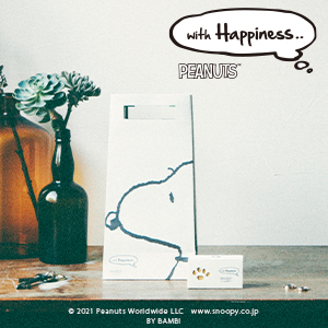 with Happiness..|ウィズハピネス