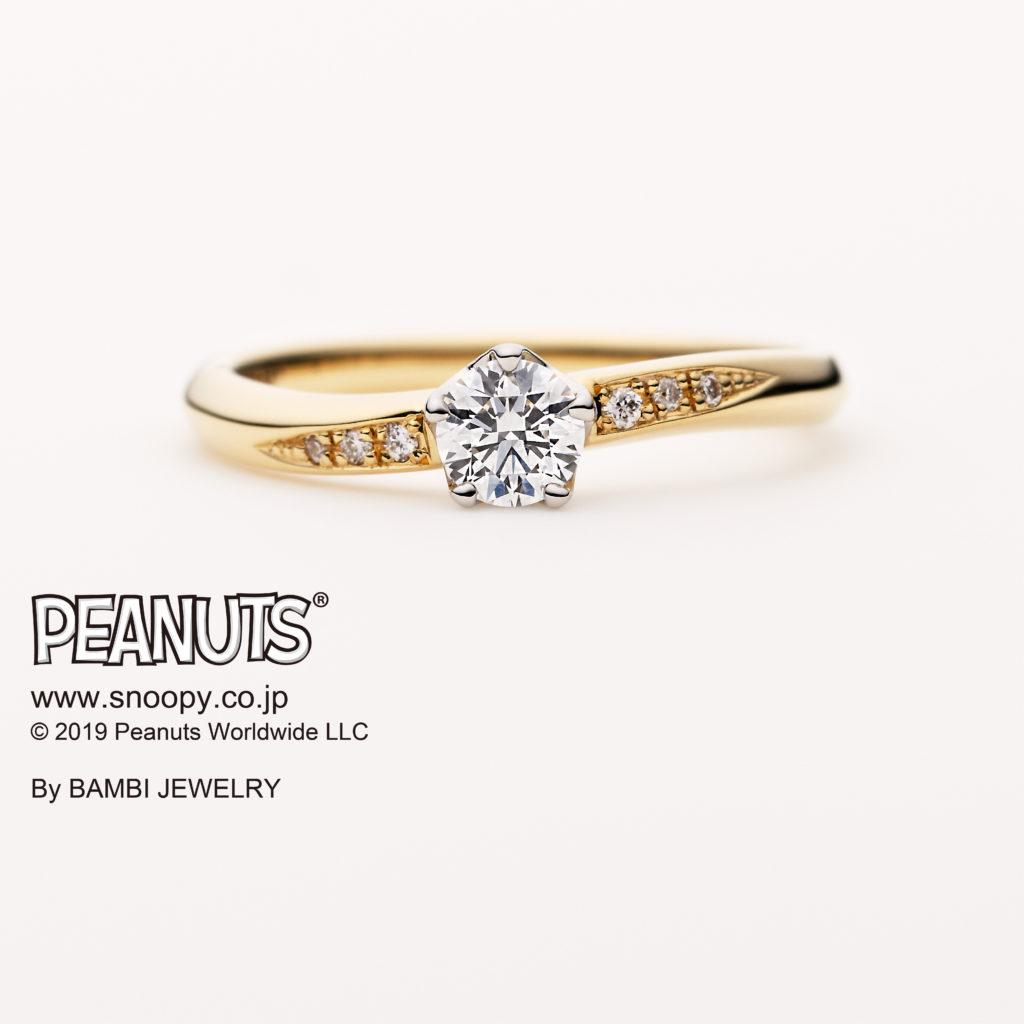 DREAM~ドリーム~ 婚約指輪 シンプル S字(ウェーブ) イエローゴールド