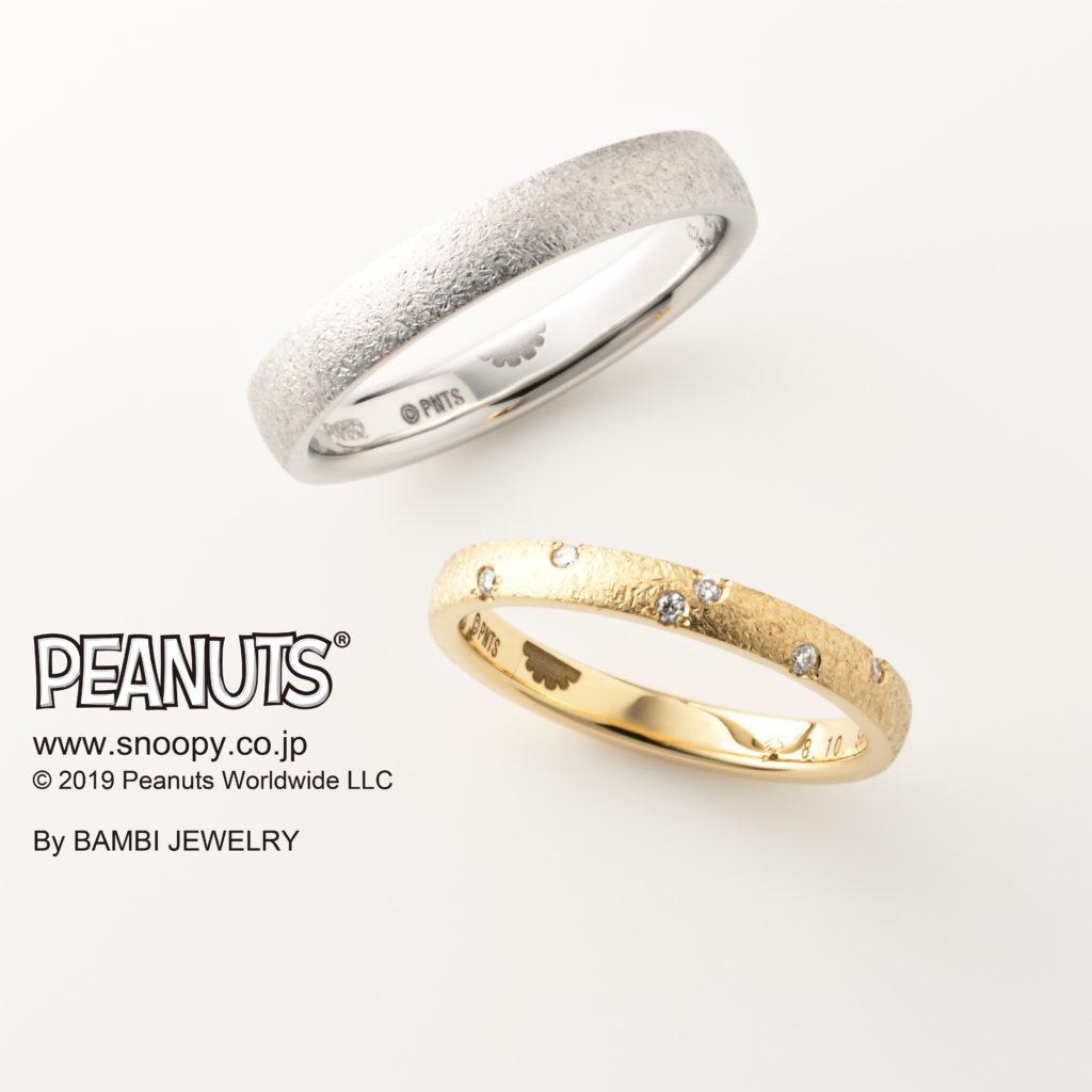 COOKIES~クッキー~ 結婚指輪 シンプル 個性派 ストレート プラチナ イエローゴールド