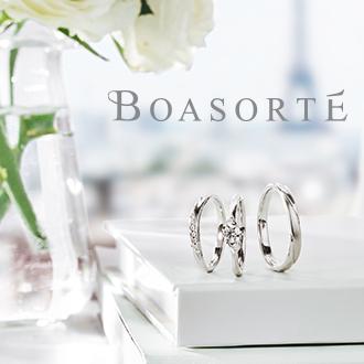 BOASORTE|ボアソルテ