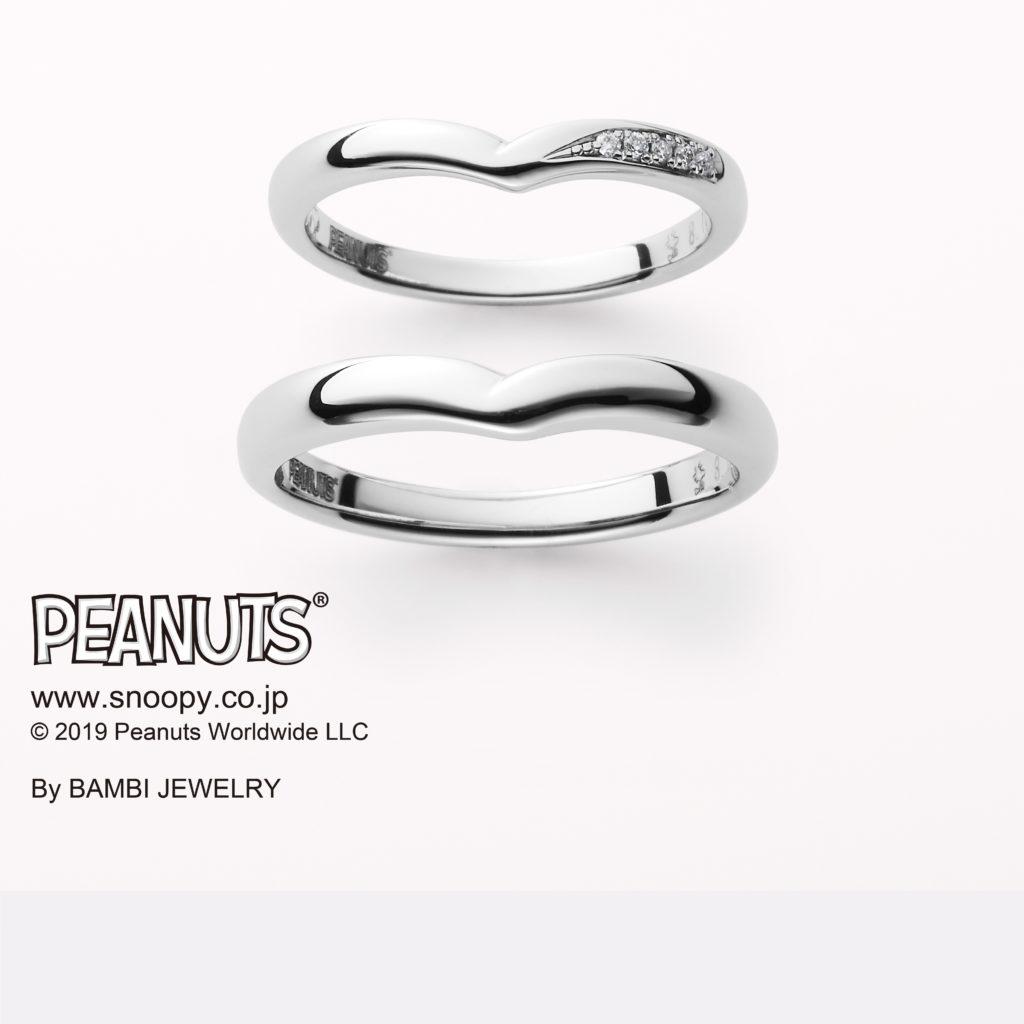 LOVE~ラブ~ 結婚指輪 キュート 個性派 V字(ウェーブ) プラチナ