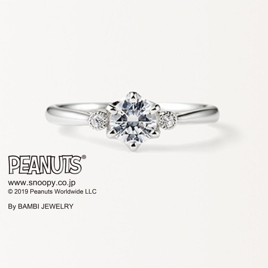 SECRET TALK 婚約指輪 シンプル キュート ストレート プラチナ