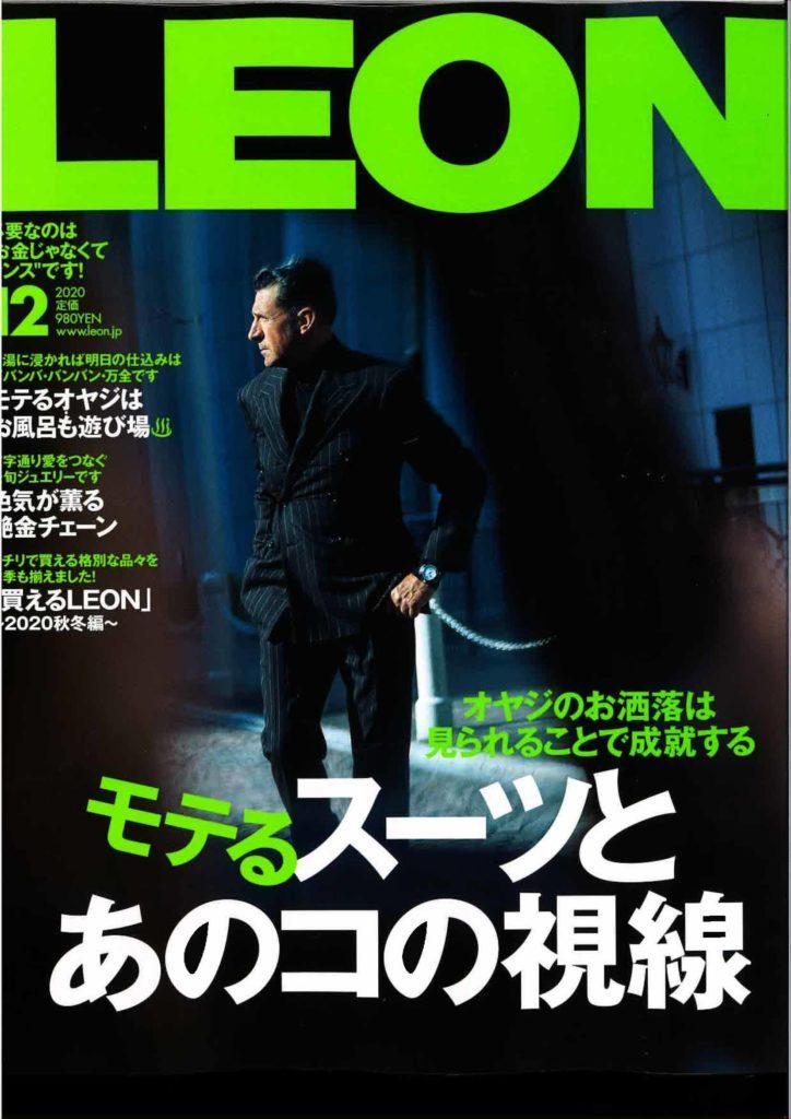 【10/24発売】LEON12月号にTed2×ビジュピココラボジュエリー登場!