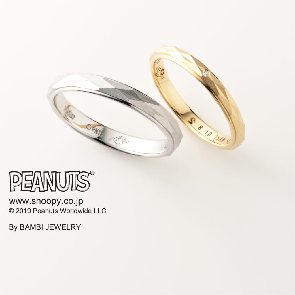 JOY~ジョイ~ 結婚指輪 シンプル ストレート プラチナ イエローゴールド